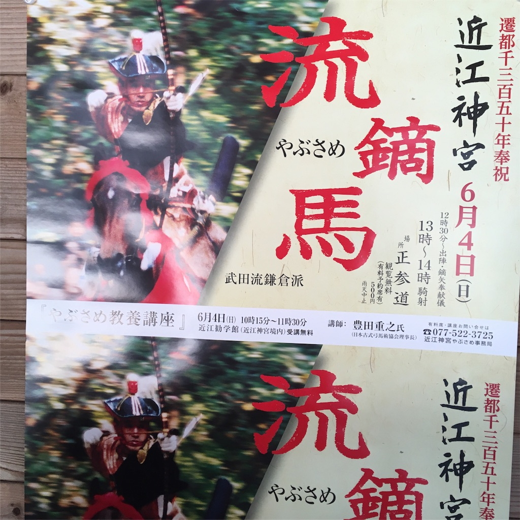 f:id:Himachan:20170423202327j:image