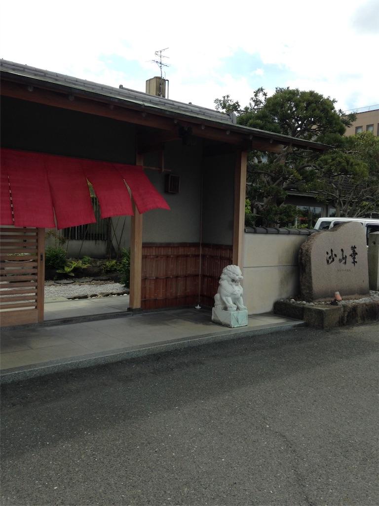 f:id:Himachan:20170427063008j:image