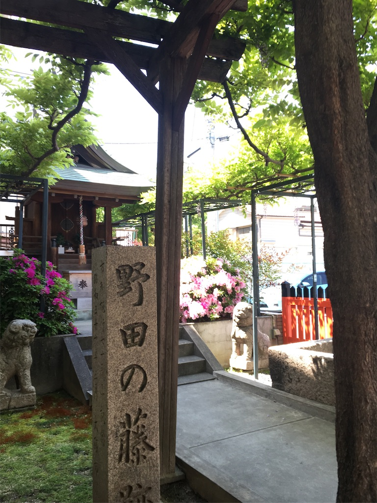 f:id:Himachan:20170428141924j:image