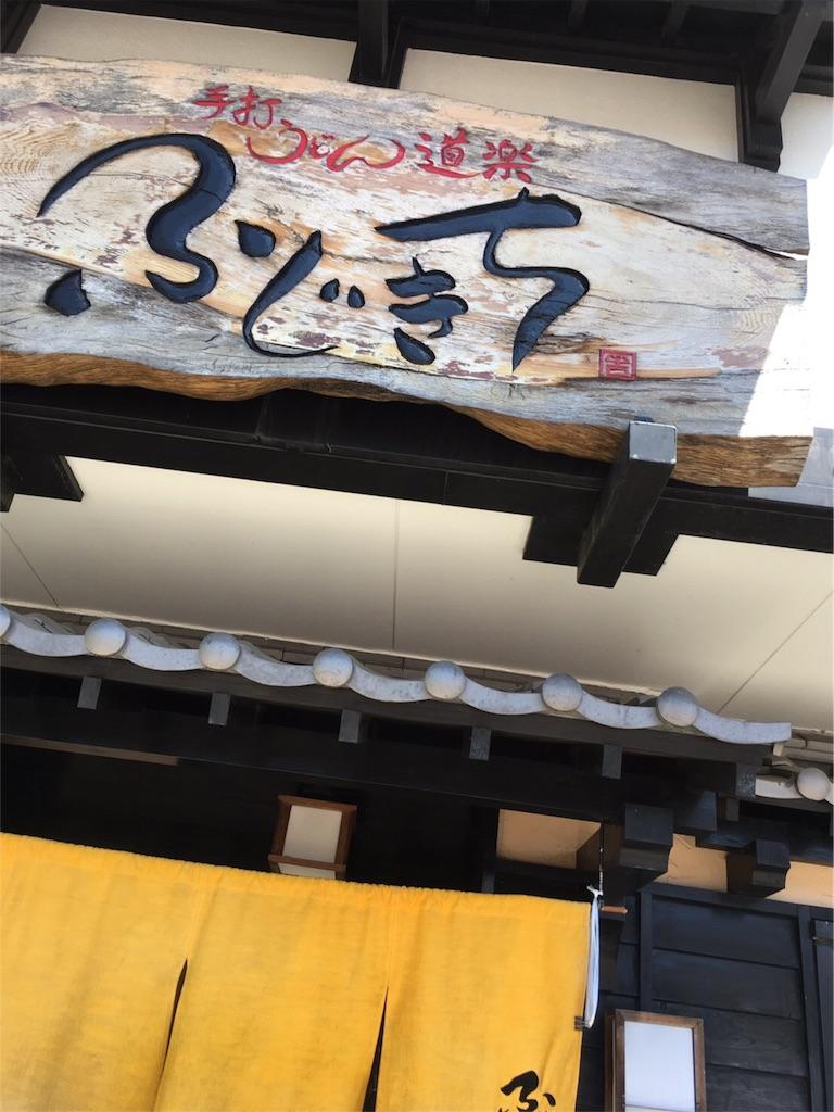 f:id:Himachan:20170506082103j:image