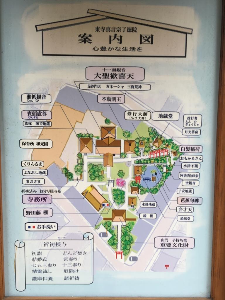 f:id:Himachan:20170509154222j:plain