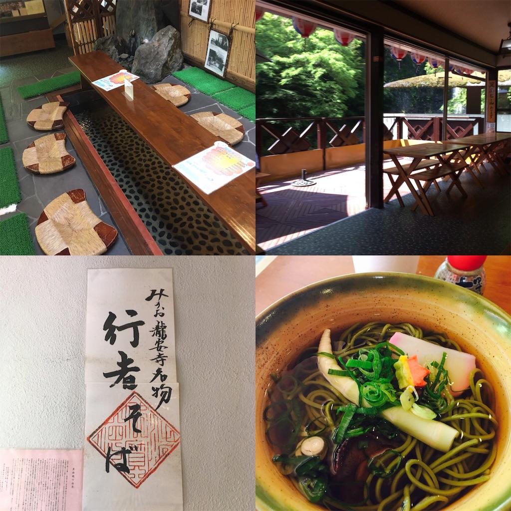 f:id:Himachan:20170525180054j:image