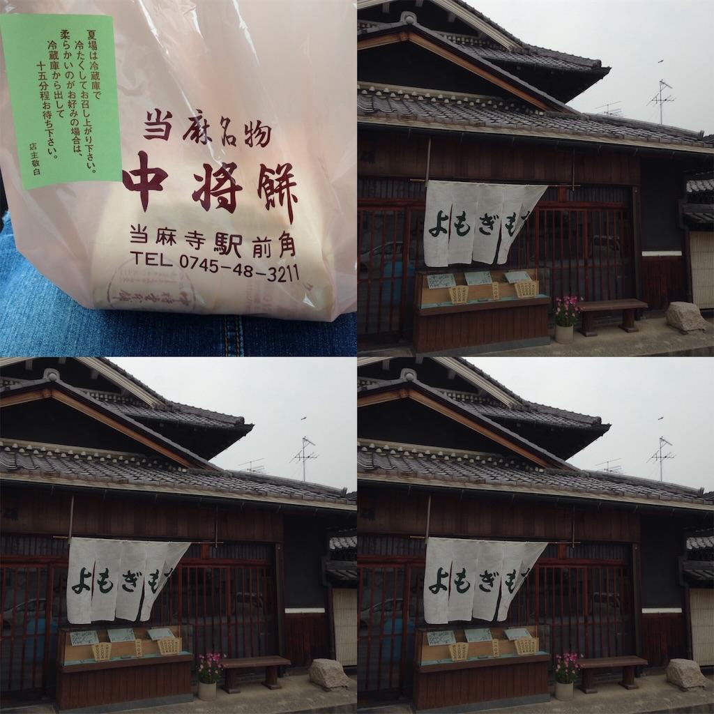 f:id:Himachan:20170620212859j:image