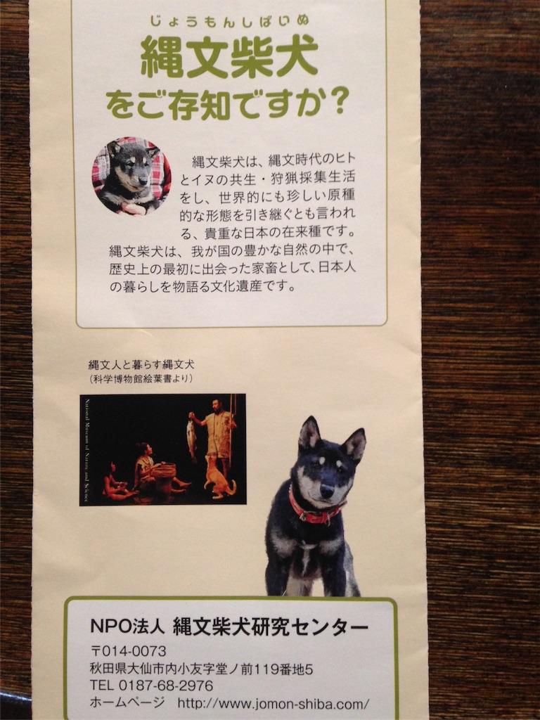 f:id:Himachan:20170820073118j:image