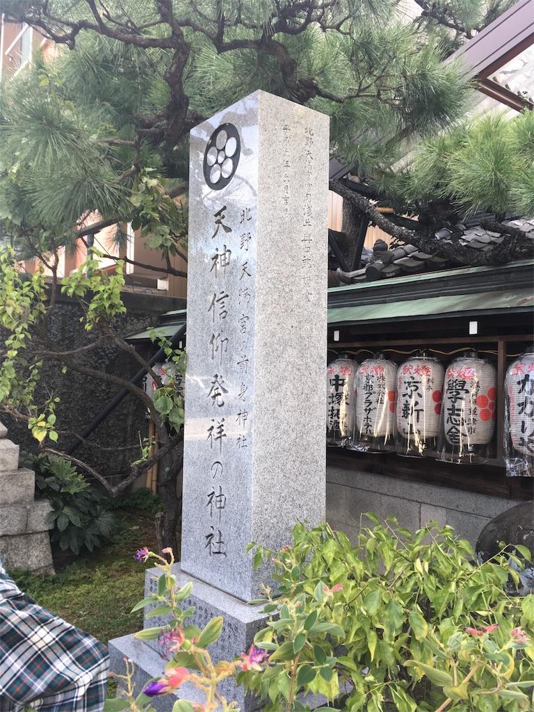 f:id:Himachan:20170921223609j:image