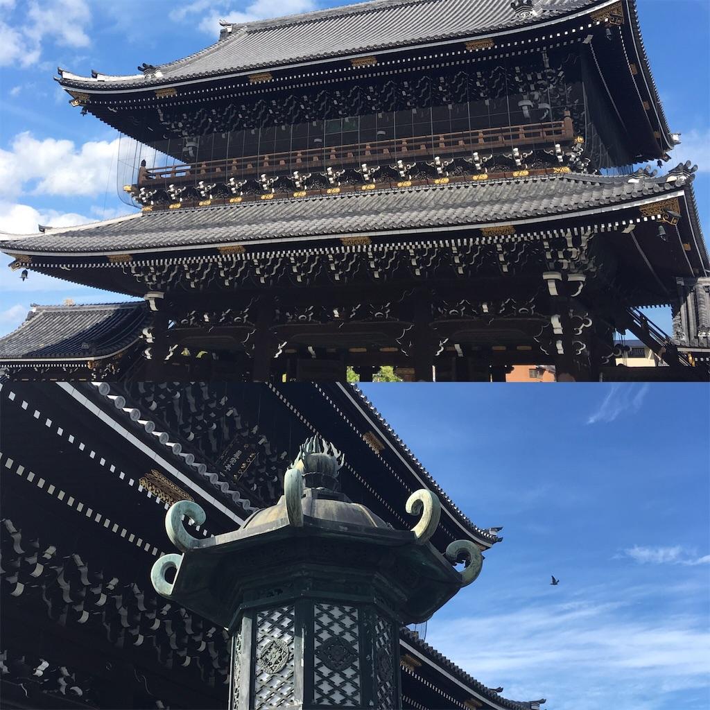 f:id:Himachan:20170921224351j:image