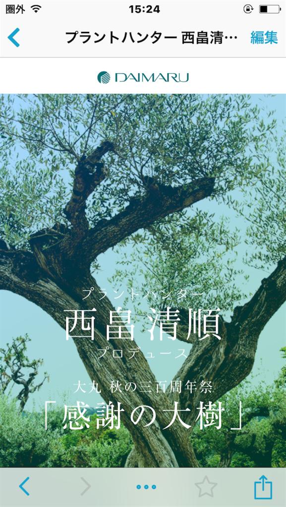 f:id:Himachan:20170922153112p:image