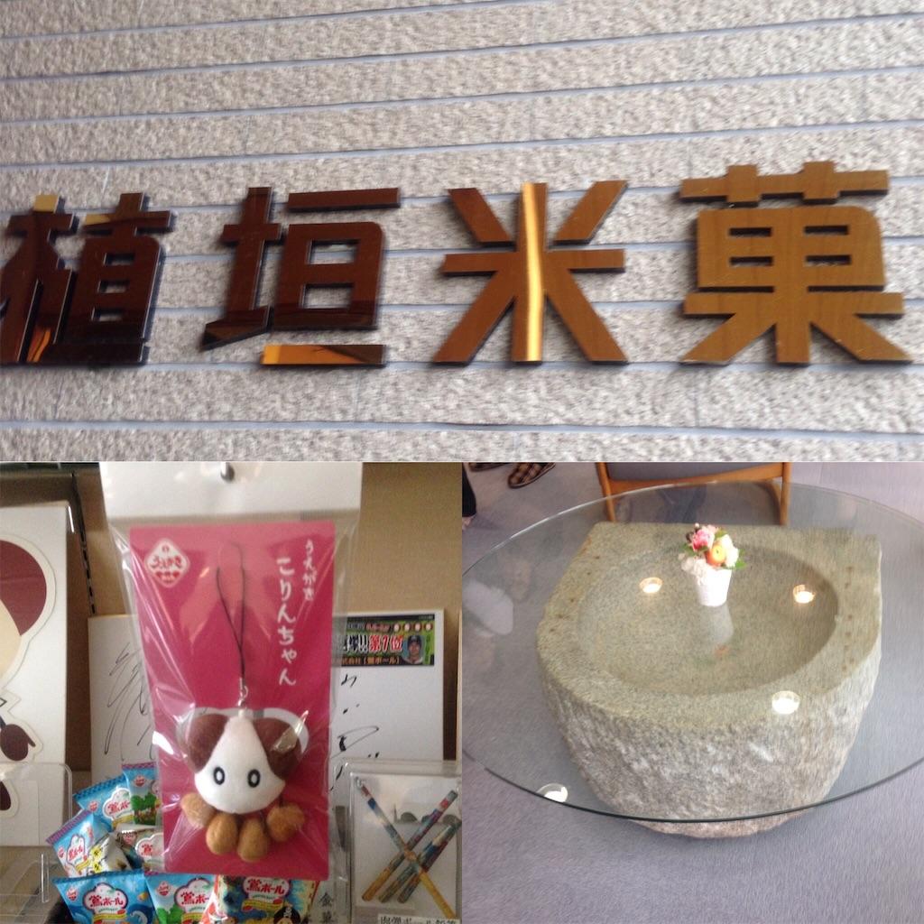 f:id:Himachan:20170928210140j:image