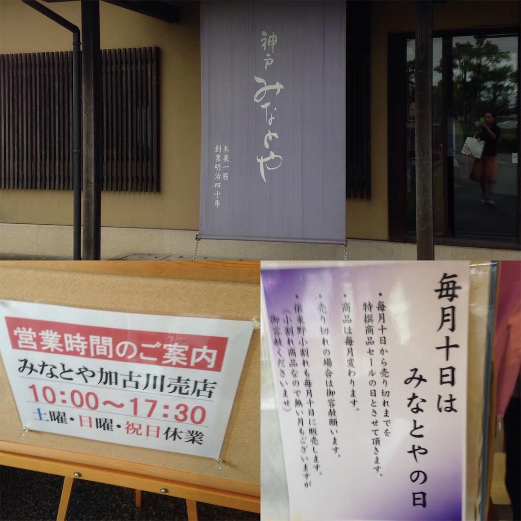 f:id:Himachan:20170928212608j:image