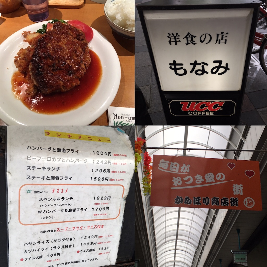 f:id:Himachan:20171001192957j:image