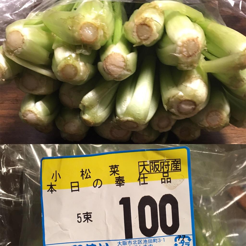 f:id:Himachan:20171020175846j:image