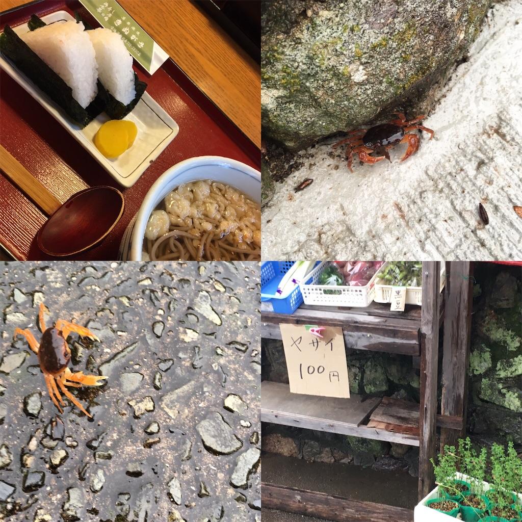 f:id:Himachan:20171022164857j:image