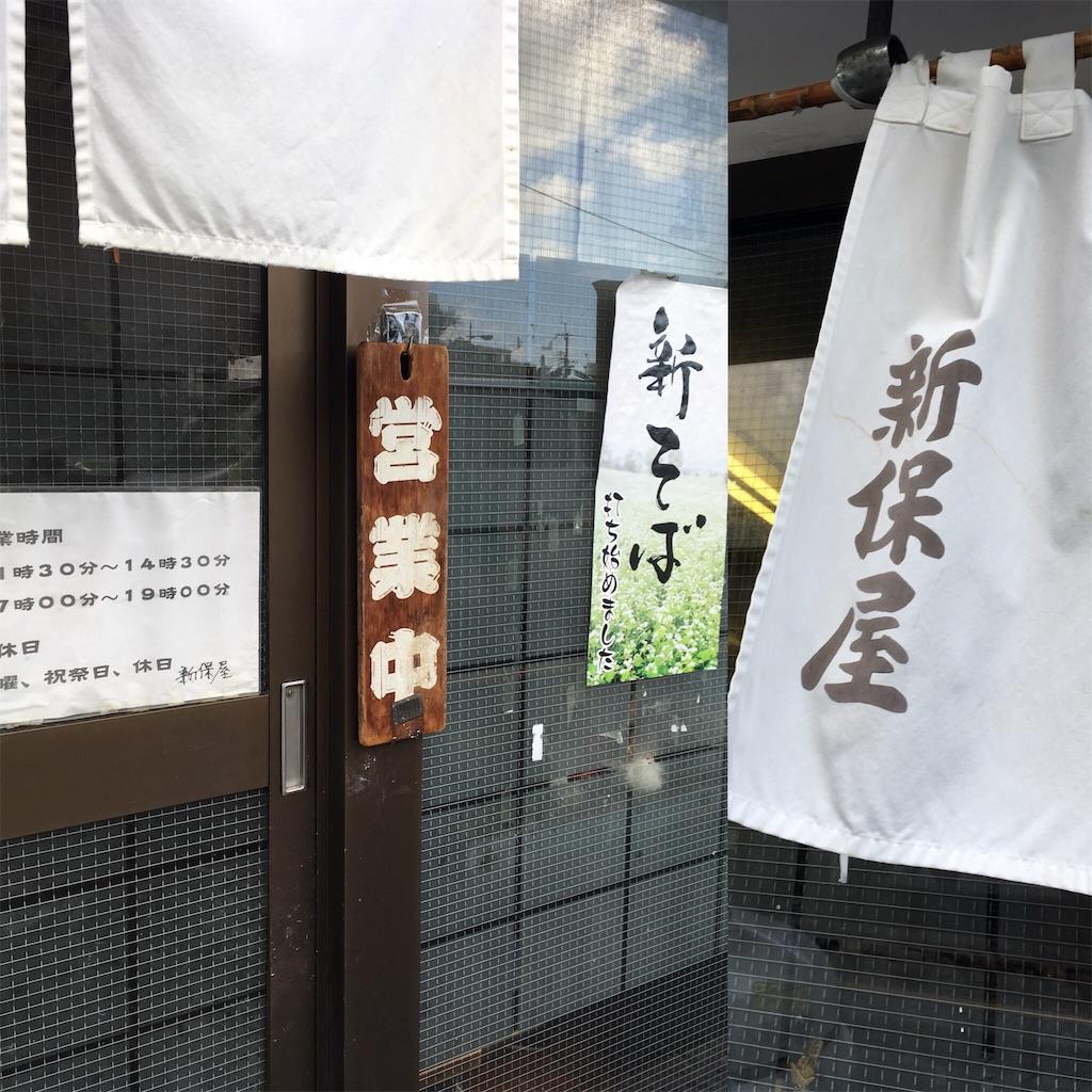 f:id:Himachan:20171030223348j:image