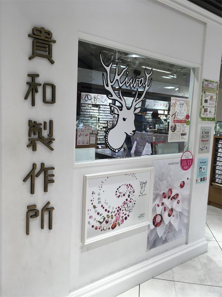 f:id:Himachan:20171104183807j:image