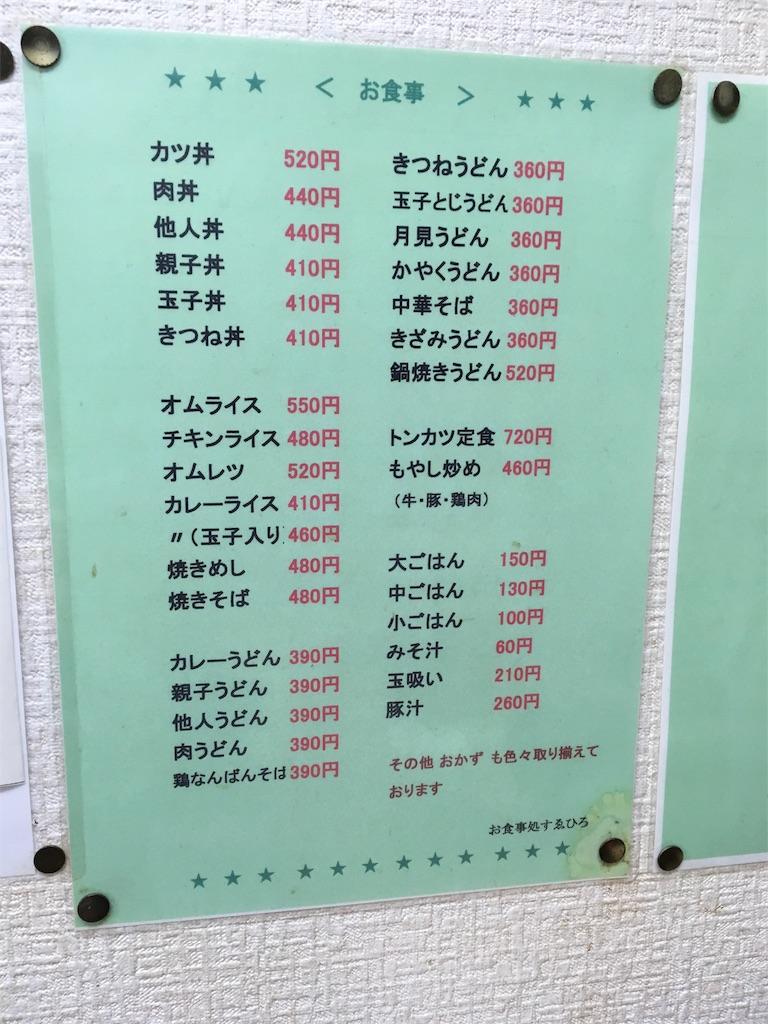f:id:Himachan:20171105202215j:image