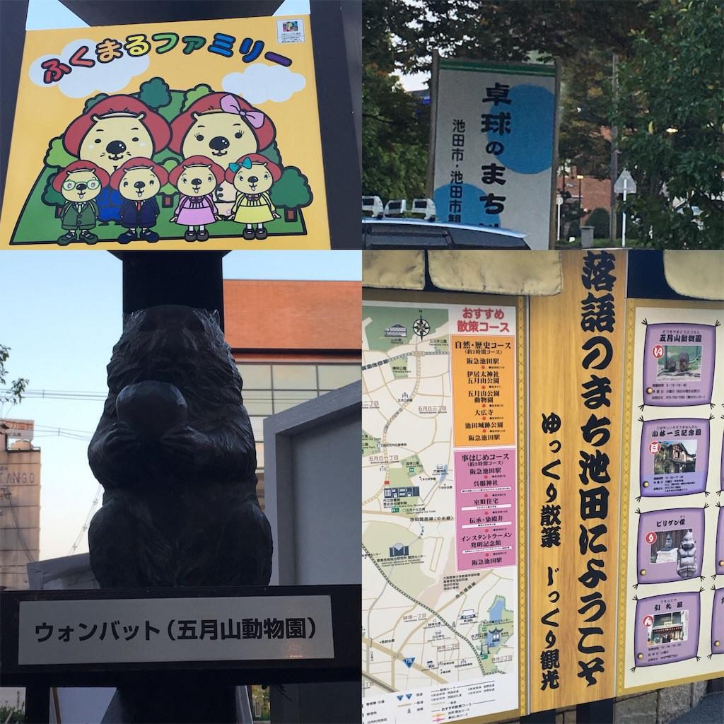 f:id:Himachan:20171105204027j:image