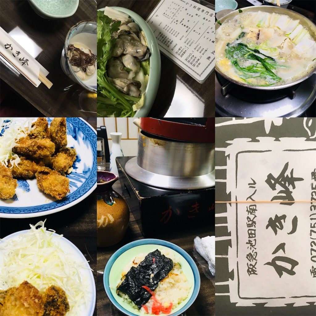f:id:Himachan:20171105204727j:image