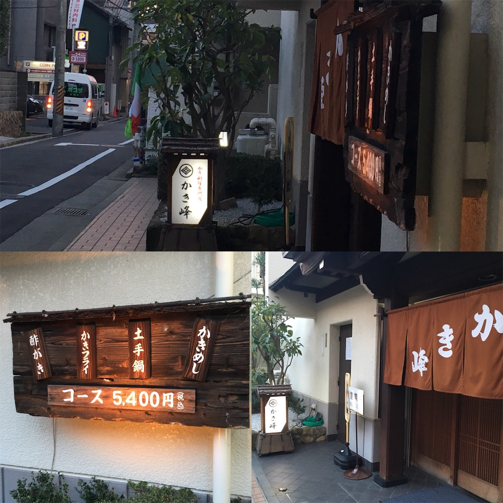 f:id:Himachan:20171105205308j:image