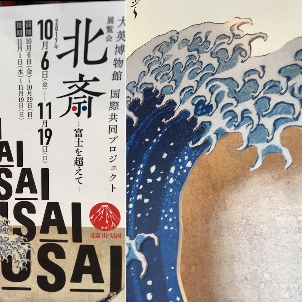 f:id:Himachan:20171109194105j:image