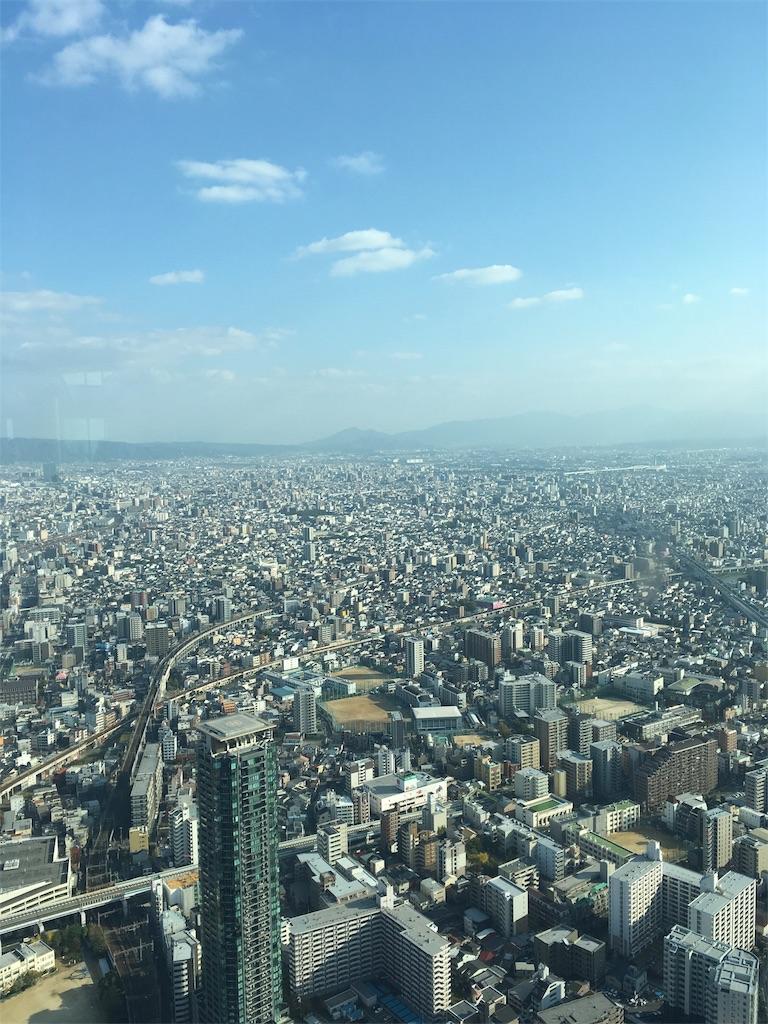f:id:Himachan:20171109195152j:image