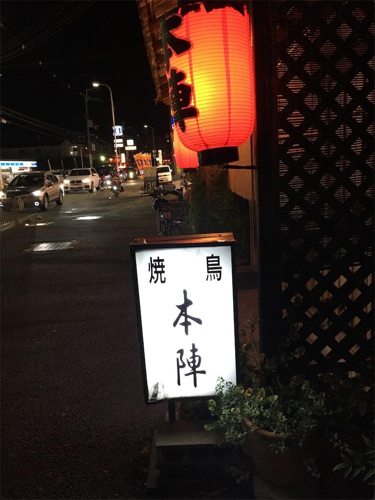 f:id:Himachan:20171110184539j:image