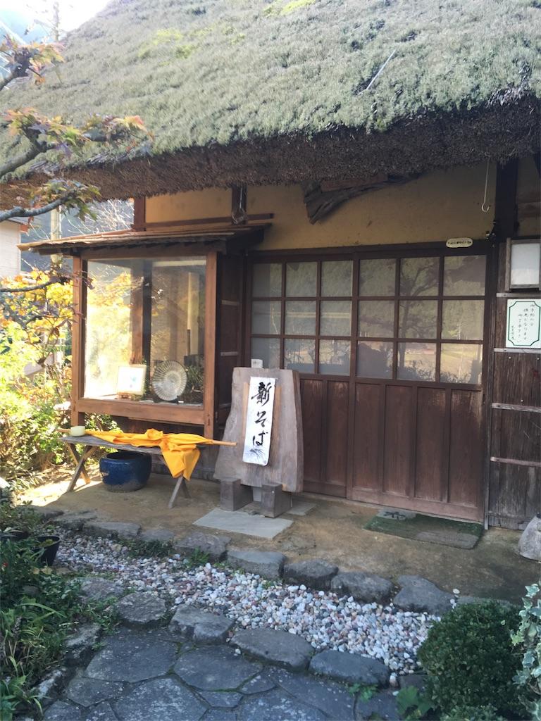 f:id:Himachan:20171118132509j:image