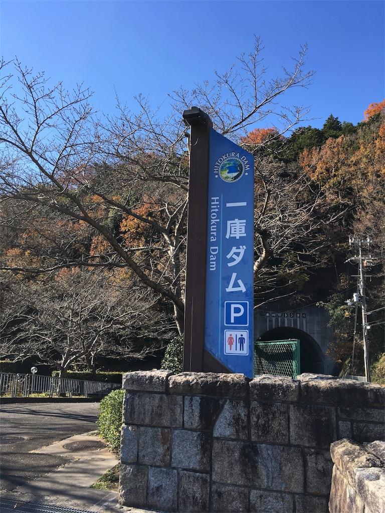 f:id:Himachan:20171206163541j:image