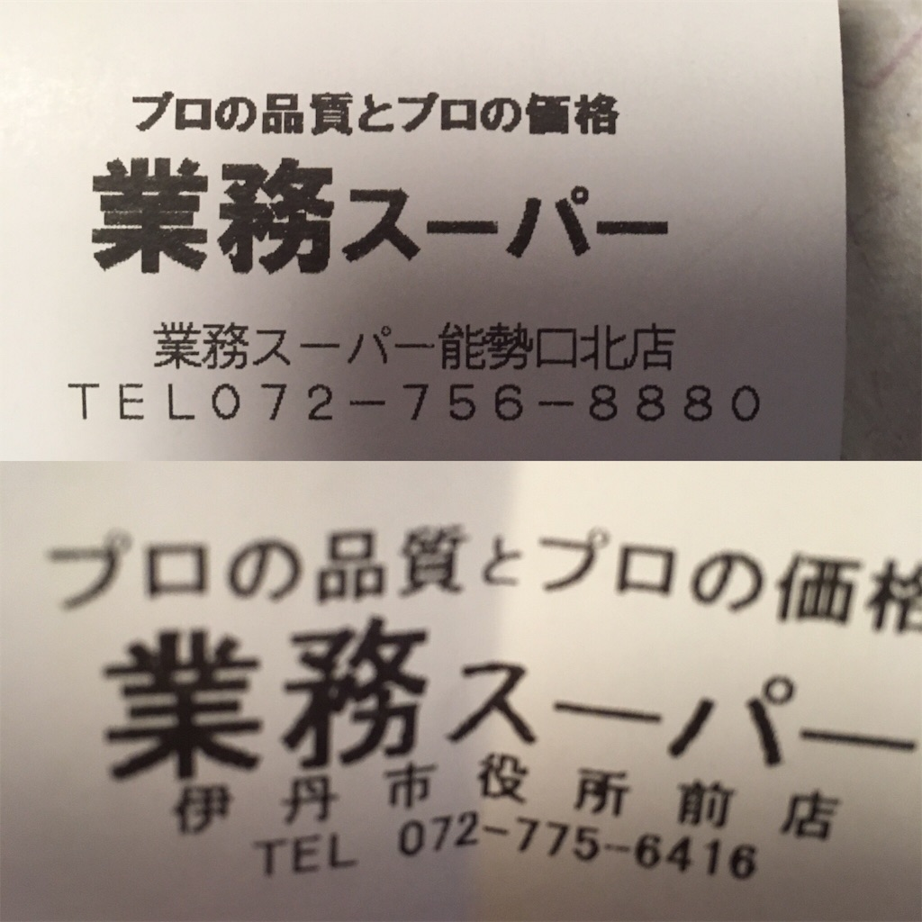 f:id:Himachan:20171206163837j:image
