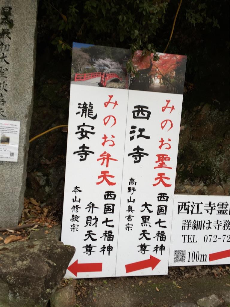 f:id:Himachan:20171209233207j:image