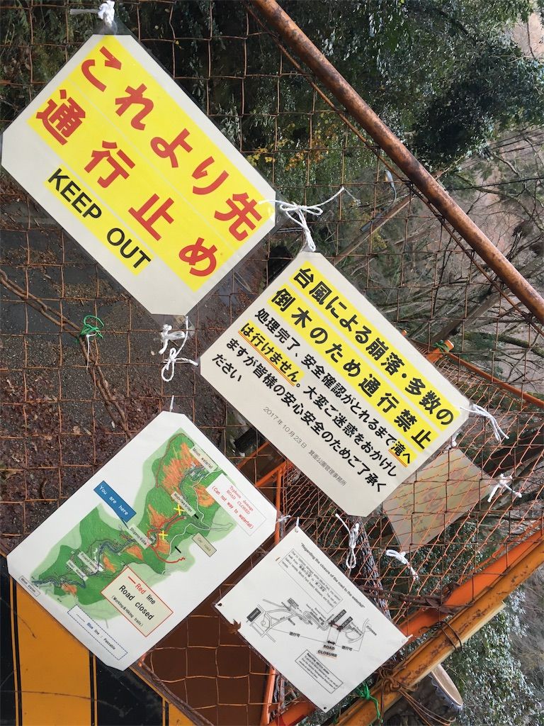 f:id:Himachan:20171209233532j:image