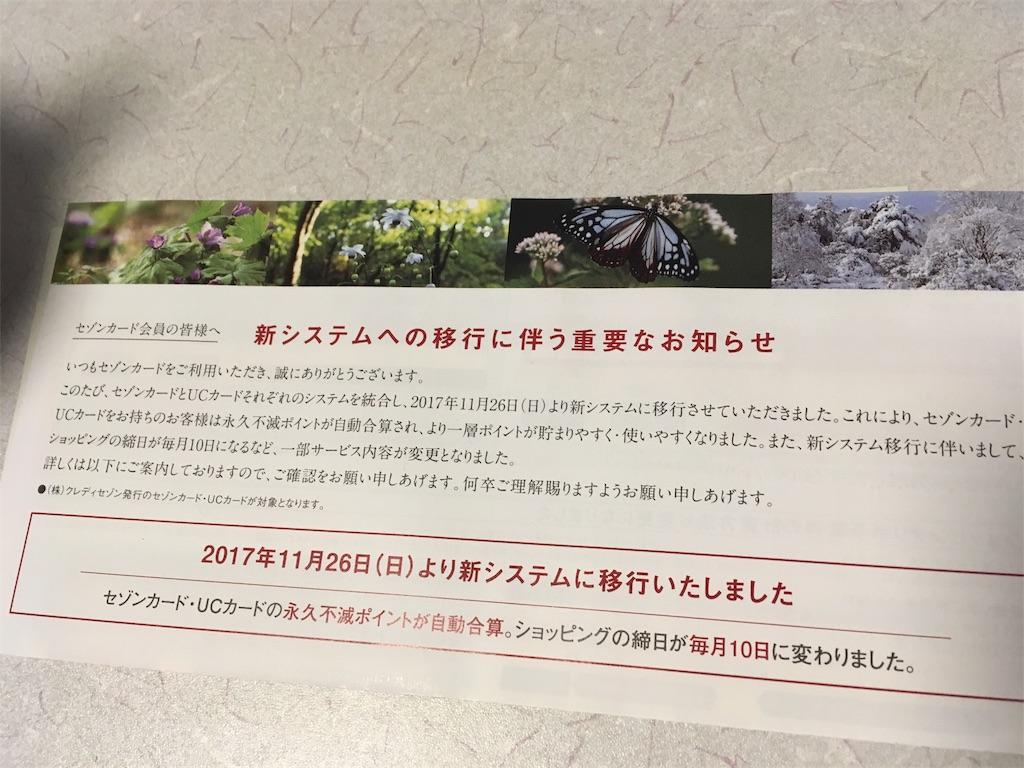 f:id:Himachan:20171223093241j:image