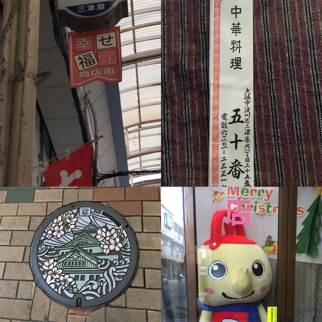 f:id:Himachan:20171224140724j:image