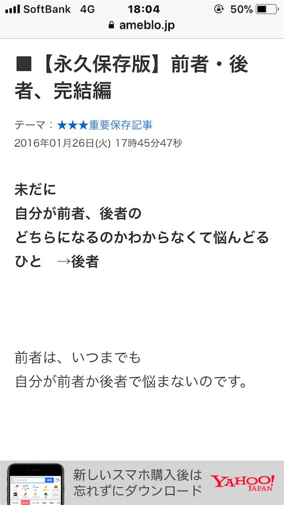 f:id:Himachan:20180109180501p:image