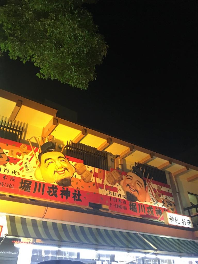 f:id:Himachan:20180111235519j:image