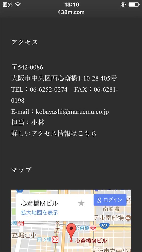 f:id:Himachan:20180113131315p:image