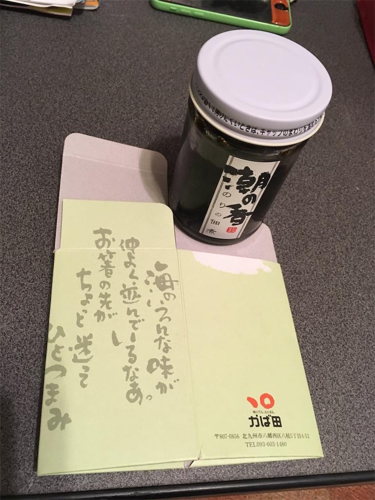 f:id:Himachan:20180115235846j:image