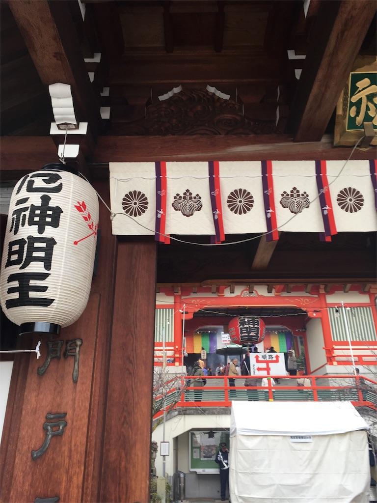 f:id:Himachan:20180118160148j:image