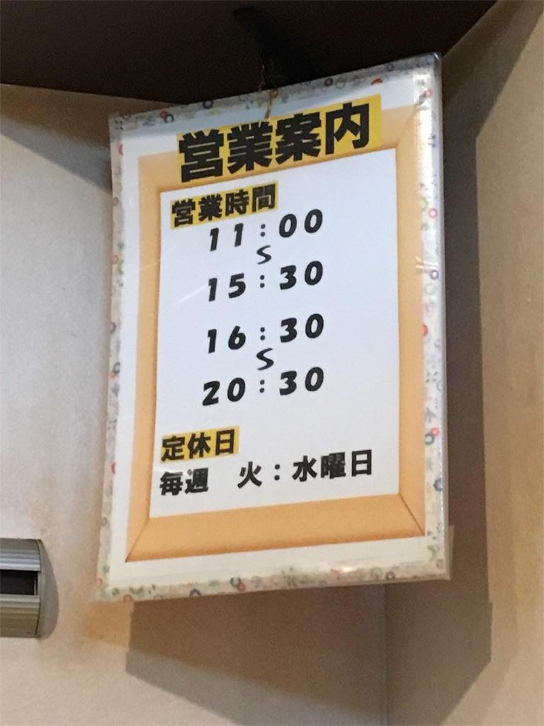 f:id:Himachan:20180118171554j:image