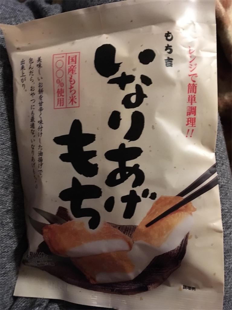 f:id:Himachan:20180124224032j:image