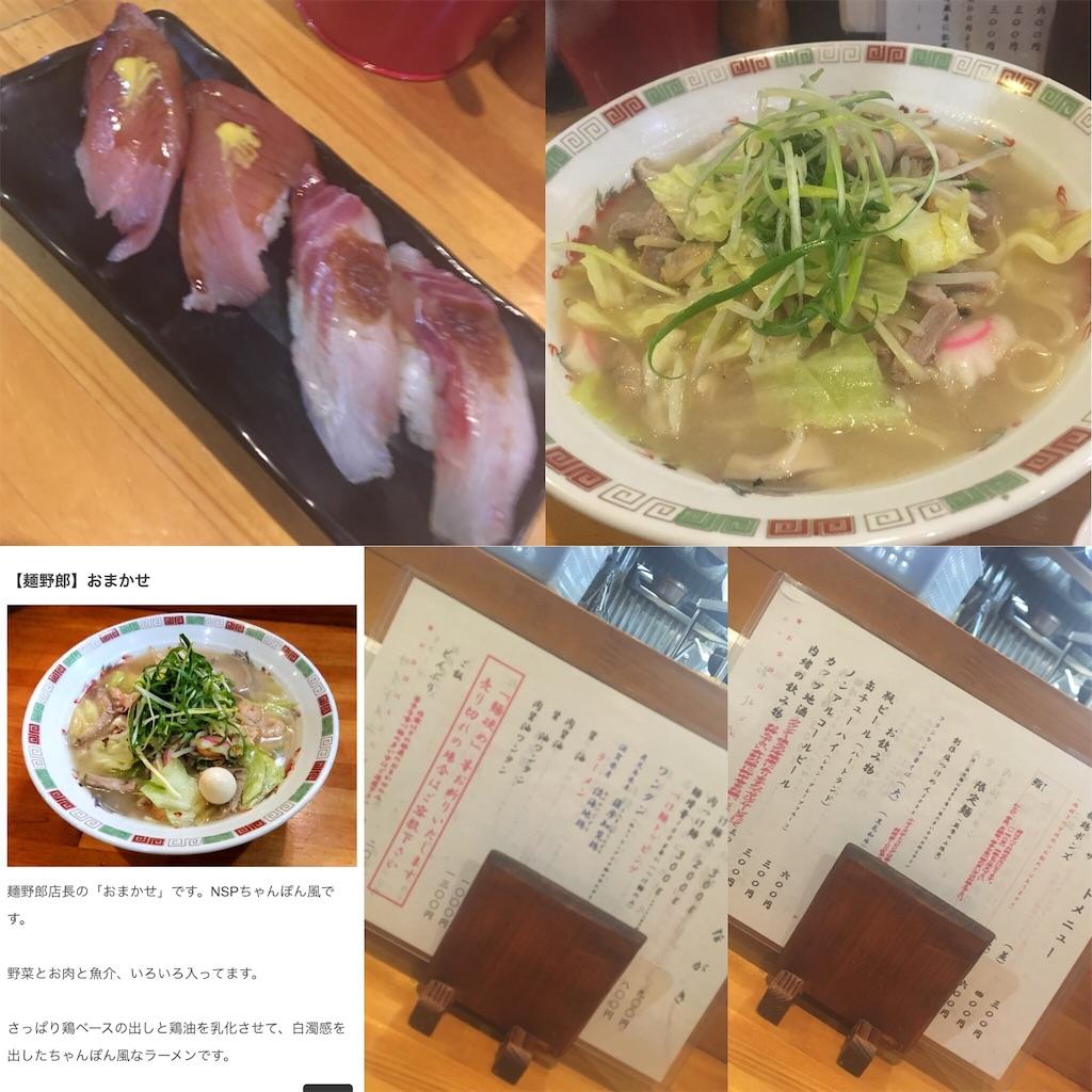 f:id:Himachan:20180131195402j:image