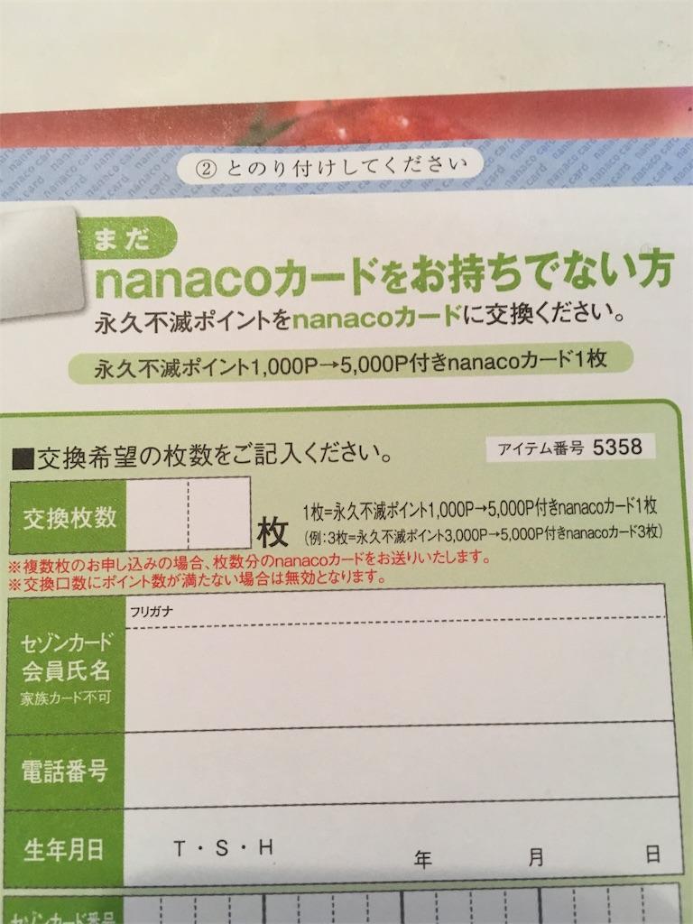 f:id:Himachan:20180303154625j:image