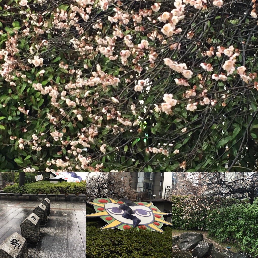 f:id:Himachan:20180305153120j:image
