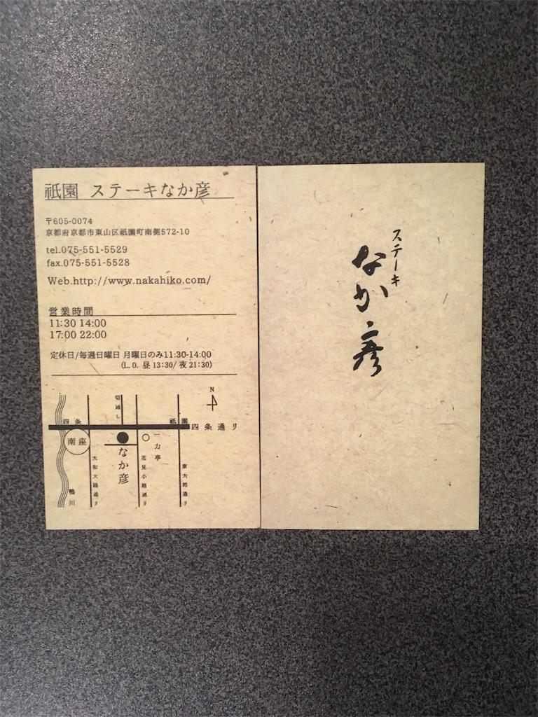 f:id:Himachan:20180313193715j:image