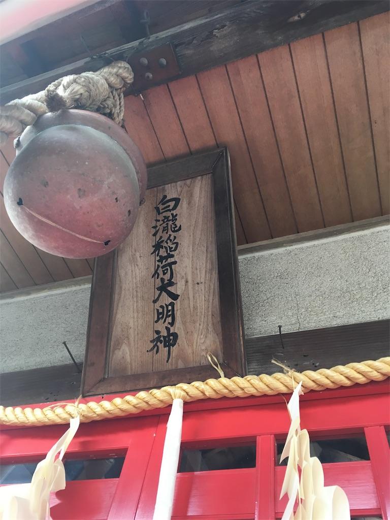 f:id:Himachan:20180318152658j:image