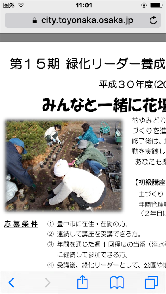 f:id:Himachan:20180410110232p:image