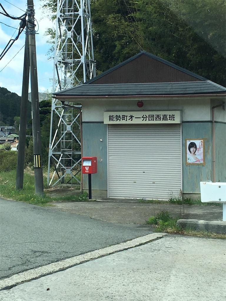 f:id:Himachan:20180418104523j:image