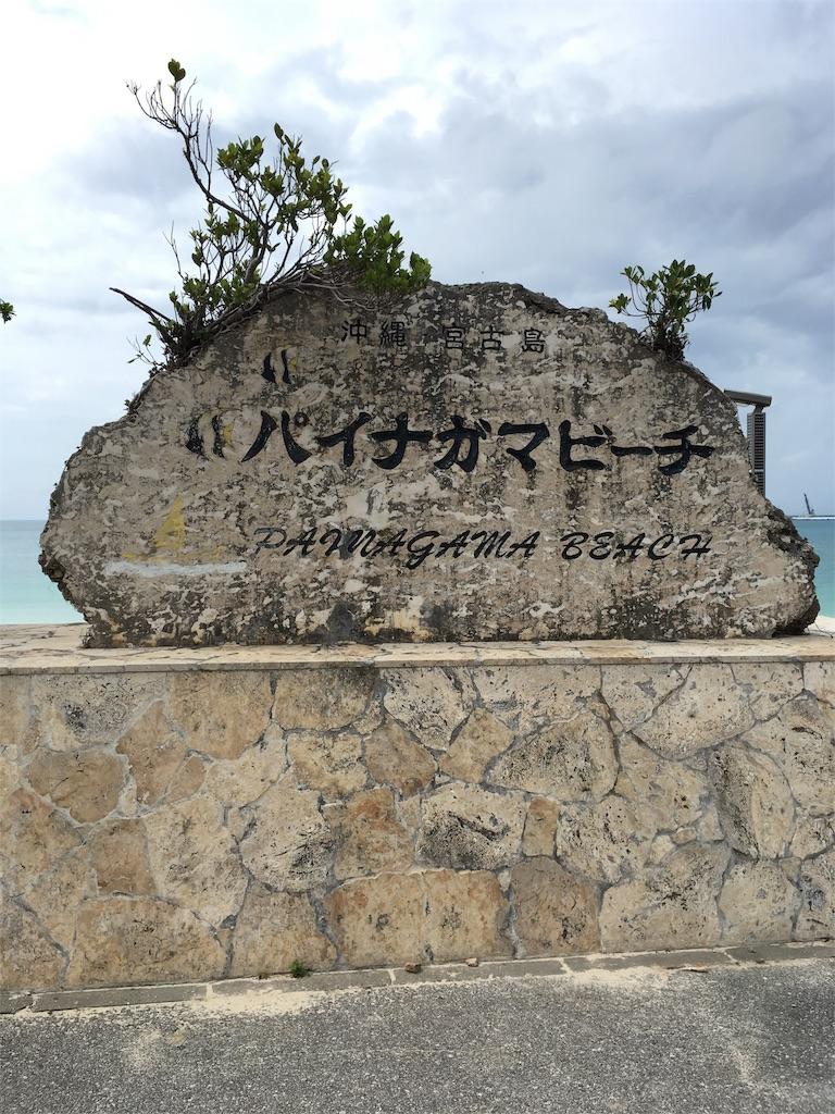 f:id:Himachan:20180424143552j:image