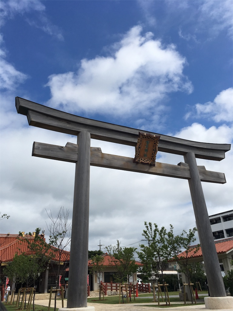 f:id:Himachan:20180425225804j:image