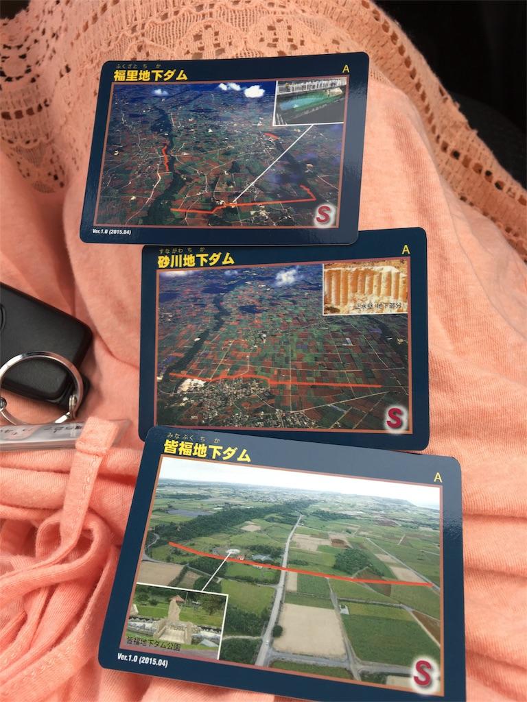f:id:Himachan:20180425234019j:image