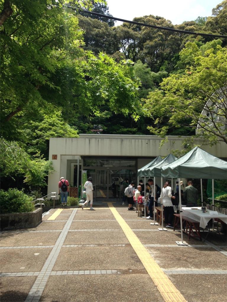 f:id:Himachan:20180503221410j:image